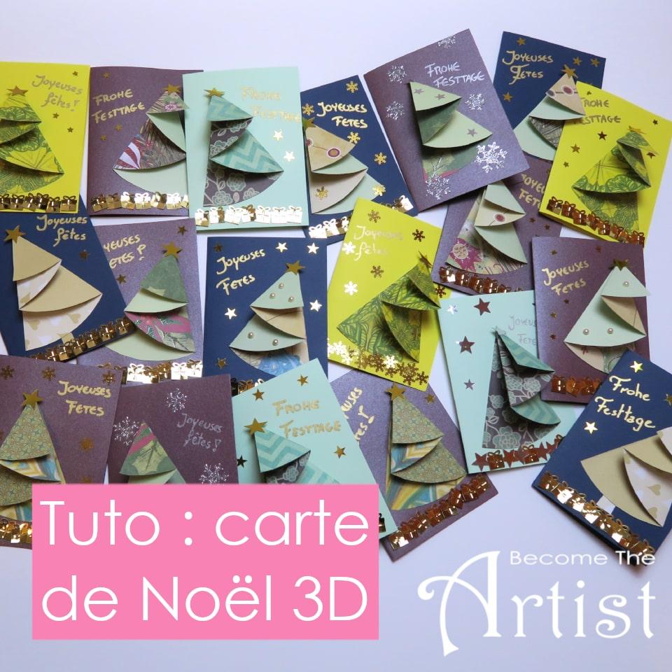 tuto carte de Noël Sapin 3D